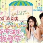 Download nhạc mới Định Mệnh Anh Yêu Em (OST) về điện thoại