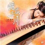 Tải nhạc Mp3 Yên Hoa Tam Nguyệt (Hòa Tấu) mới