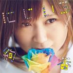 Tải nhạc Mp3 Nijiiro (Single) hay online