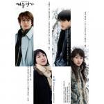 Tải bài hát Bản Tình Ca Mùa Đông (OST) mới online