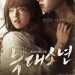 Tải nhạc hot Wolf Boy (OST  2012) mới