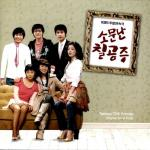 Tải nhạc Mp3 Famous Princesses (OST) online