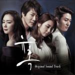 Nghe nhạc Mp3 Temptation OST hot