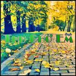 Tải bài hát Thu Chờ Em (Single) chất lượng cao