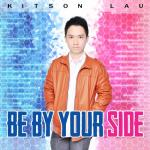 Nghe nhạc online Be By Your Side (Single) hay nhất