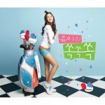 Tải bài hát online Sok Sok Sok (Single) mới