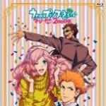 Tải bài hát Mp3 Uta No Prince-sama Maji Love 2000% OST (Vol. 4) trực tuyến