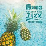 Tải bài hát hay Summer Cool Jazz nhanh nhất