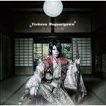 Tải nhạc online Hitohirano Sakura (MIni Album) miễn phí