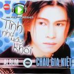 Tải bài hát online Tình Như Mây Khói (2002) Mp3 mới