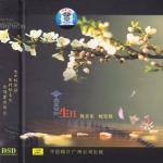 "Nghe nhạc Mp3 China""s Birthday - Today Is Your Birthday chất lượng cao"