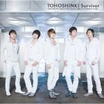 Tải nhạc hot Survivor (Single) chất lượng cao