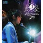 Tải bài hát Incomparable Jay Concert Live chất lượng cao