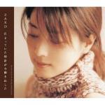 Tải bài hát Mp3 Tomatteita Tokei Ga Ima Ugokidashita hay online