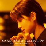 Nghe nhạc hot ZARD Single Collection - 20th Anniversary (CD5) Mp3 miễn phí