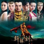 Tải nhạc hay Hiên Viên Kiếm - Thiên Chi Ngân OST (2012)