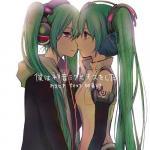 Nghe nhạc Boku Wa Hatsune Miku To Kiss Wo Shita Mp3 miễn phí