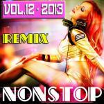 Tải bài hát Tuyển Tập Nonstop Dance Remix NhacCuaTui (Vol. 12 - 2013) Mp3 hot