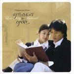 Nghe nhạc Love Story In Harvard OST Mp3 miễn phí