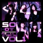 Download nhạc hot So Hot (Remix Edition) mới online