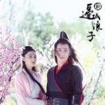 Nghe nhạc hay Biên Thành Lãng Tử / 新边城浪子 OST Mp3 online