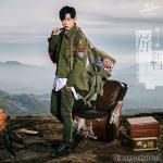 Tải bài hát Hành Trình / 旅程 (Single) Mp3 mới
