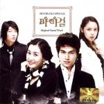 Download nhạc hot My Girl (OST) hay online