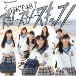 Tải bài hát hot Suki! Suki! Skip! (Type A) (Single) Mp3 trực tuyến