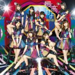 Tải bài hát online Saikou Ka Yo (Single) mới