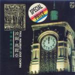 Download nhạc Mp3 Joue Chopin (1970) mới nhất
