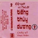 Nghe nhạc hot Băng Nhạc Tiếng Thùy Dương 2 (Trước 1975) miễn phí