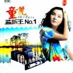 Tải bài hát hay Hifi Music No.1 Mp3 online