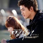 Tải nhạc hay Dream High OST Part.5 trực tuyến