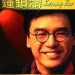 Tải bài hát mới Ban Li Jin 88 Ji Pin Yin Se Xi Lie Mp3 hot
