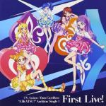 Tải nhạc hay Aikatsu! Live Audition - First Live! (Single) về điện thoại