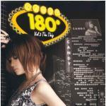 Nghe nhạc Candy 180° (Vol. 3) online