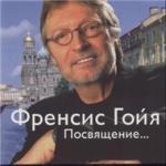 Download nhạc mới A Tribute To Alexandra Pakhmutova hay nhất