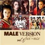 Tải nhạc online Male Version (Fun-Mixed Album) về điện thoại