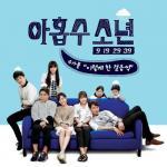 Nghe nhạc hay Plus Nine Boys OST miễn phí