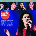 Tải bài hát hay Jia Zhou Hong Hong Ren Guan 903 Kuang Re Fen Zi Yin Yue Hui nhanh nhất