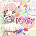Tải nhạc mới Din Don Dan hay nhất