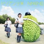 Tải nhạc hay Durian Boy (Type A) (Single) Mp3 online