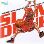 Tải nhạc hay The Best Of TV Animation Slam Dunk (Single Collection)