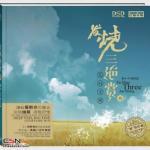 Download nhạc mới Nhân Hành Thiên Lí (2010) miễn phí