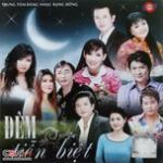 Nghe nhạc online Đêm Tiễn Biệt
