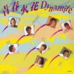 Tải nhạc Btb Qing Chun Huo Hua Dynamite nhanh nhất