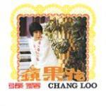 Nghe nhạc hot Pin Guo Hua nhanh nhất