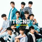 Nghe nhạc hot Game Changer (Japanese Single) Mp3 mới