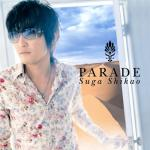 Download nhạc hot Parade