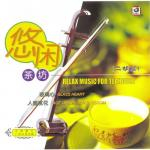 Nghe nhạc hay Relax Music For Teahouse (CD2) Mp3 hot